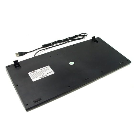 Combo Perixx 204. Teclado y Ratón. Multimedia. USB.